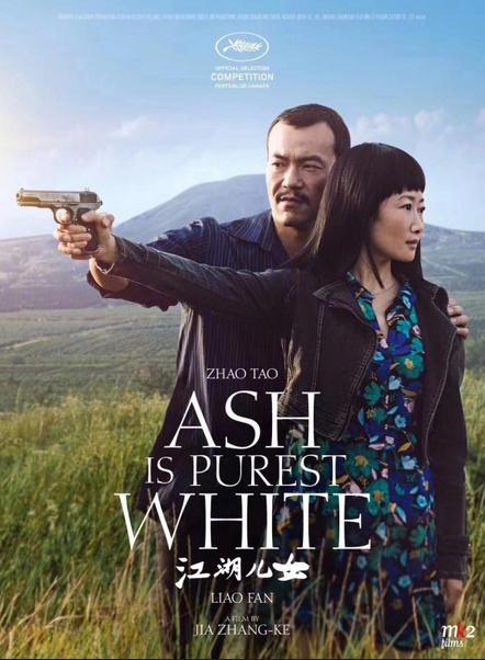 Ash is purest white de Jia Zhang-Ke